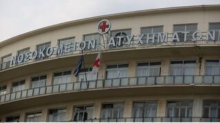 Αμάρυνθος: Στο ΚΑΤ με κάταγμα στον αυχένα ο νεαρός που βούτηξε για το σταυρό
