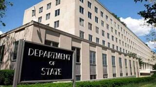 Στέιτ Ντιπάρτμεντ σε Αμερικανούς διπλωμάτες: Μην κάνετε αναρτήσεις στα social media