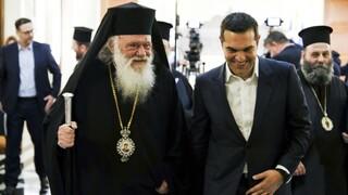 ΣΥΡΙΖΑ: Χαμηλοί τόνοι απέναντι στην Εκκλησία – Διαφοροποίηση Φίλη