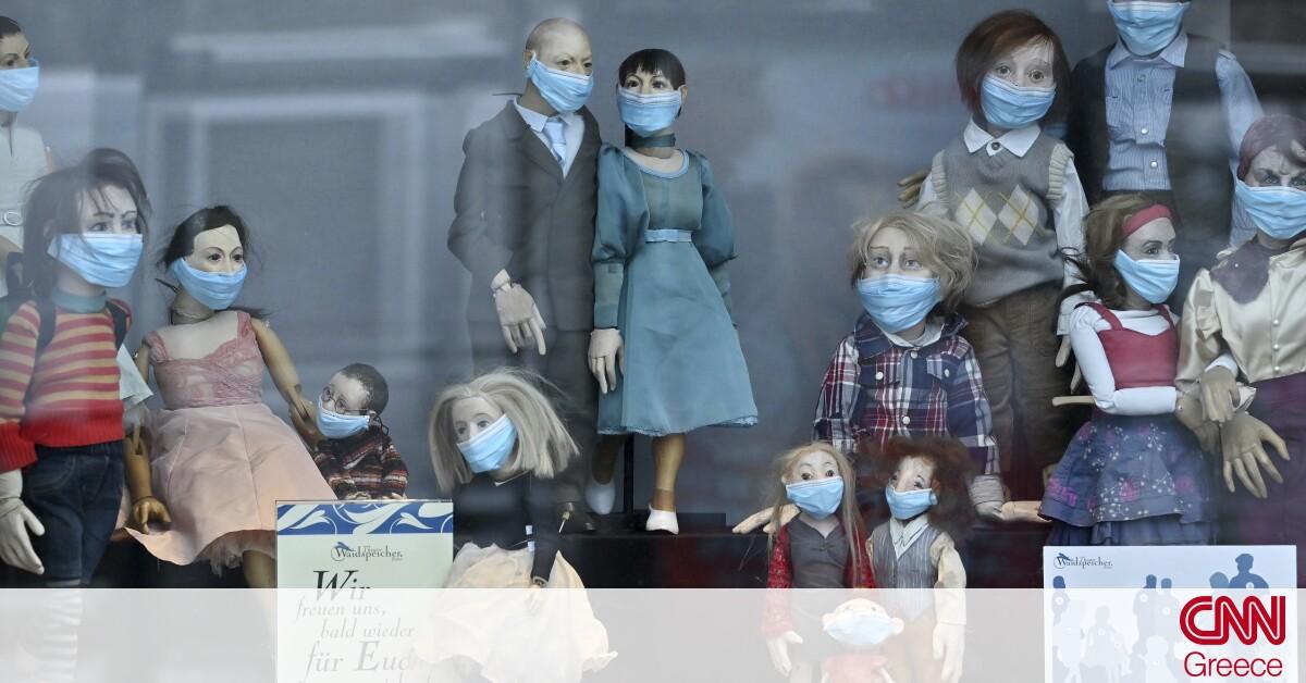 Κορωνοϊός – Γερμανία: «Μαύρο ρεκόρ» με σχεδόν 1.200 νεκρούς σε ένα 24ωρο