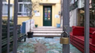 Παρατείνεται το lockdown μέχρι τις 18/01 - Ανοίγουν δημοτικά, νηπιαγωγεία και παιδικοί τη Δευτέρα