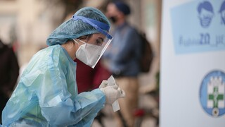 Κορωνοϊός: Στο «κόκκινο» η Αττική με 252 κρούσματα - Ανησυχία για Βοιωτία και Σέρρες