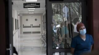 Κορωνοϊός - Εθνική Αρχή Διαφάνειας: Υπό αξιολόγηση η τήρηση των διαδικασιών σε τέσσερα νοσοκομεία