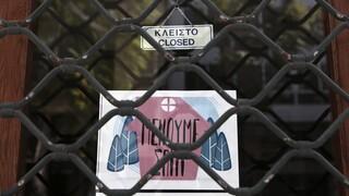 Κορωνοϊός: Το «σχέδιο μιας εβδομάδας» και η αγωνία της κυβέρνησης για την Αττική