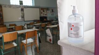 Μάσκες, σχολαστικός αερισμός, τυχαία τεστ: Έτσι θα ανοίξουν τα σχολεία τη Δευτέρα