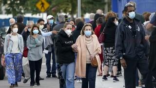 Μετάλλαξη κορωνοϊού – ΗΠΑ: Σε τουλάχιστον οκτώ Πολιτείες έχουν εντοπιστεί κρούσματα