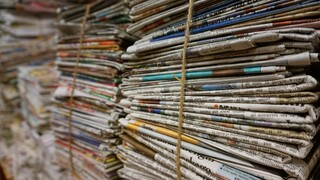 Τα πρωτοσέλιδα των κυριακάτικων εφημερίδων (10 Ιανουαρίου)