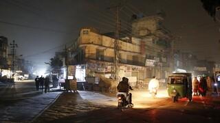 Ολικό μπλακ άουτ στο Πακιστάν - Βυθίστηκε στο σκοτάδι ολόκληρη η χώρα