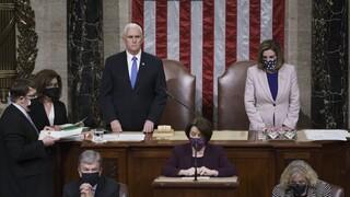 ΗΠΑ: Ο Μάικ Πενς θα δώσει το «παρών» στην ορκωμοσία Μπάιντεν