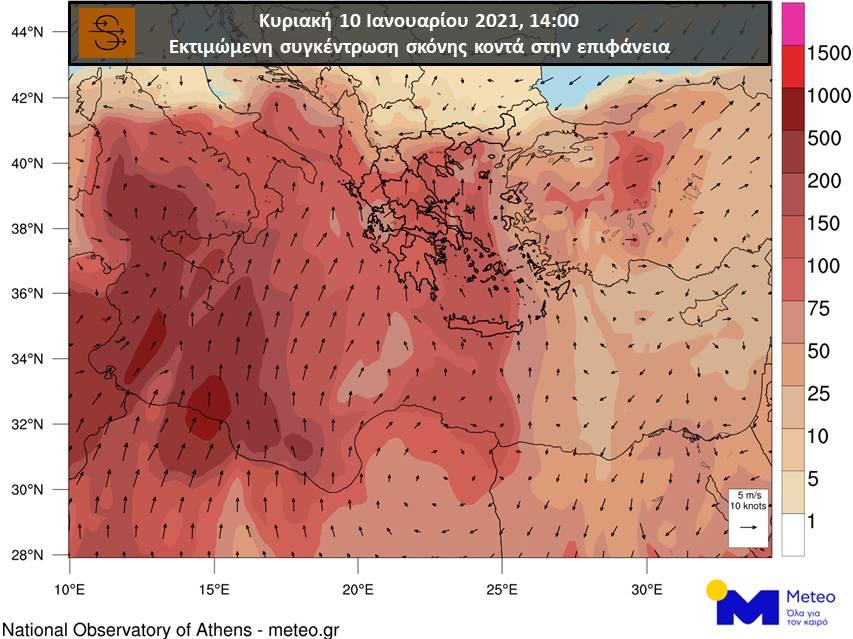 Καιρός: Αλκυονίδες ημέρες με ζέστη και σκόνη μέχρι και τη Δευτέρα