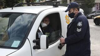 Σέρρες: Χειροπέδες και «καμπάνα» 5.000 ευρώ σε ιδιοκτήτη ψητοπωλείου για παραβίαση του lockdown
