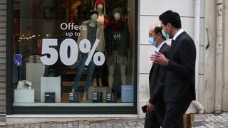 ΕΣΑ: Να ανοίξουν τα μαγαζιά στις 14 Ιανουαρίου - Επιστολή στο Μαξίμου με αιχμές