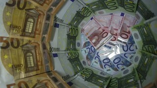Συντάξεις Φεβρουαρίου: Οι ημερομηνίες καταβολής για κάθε Ταμείο