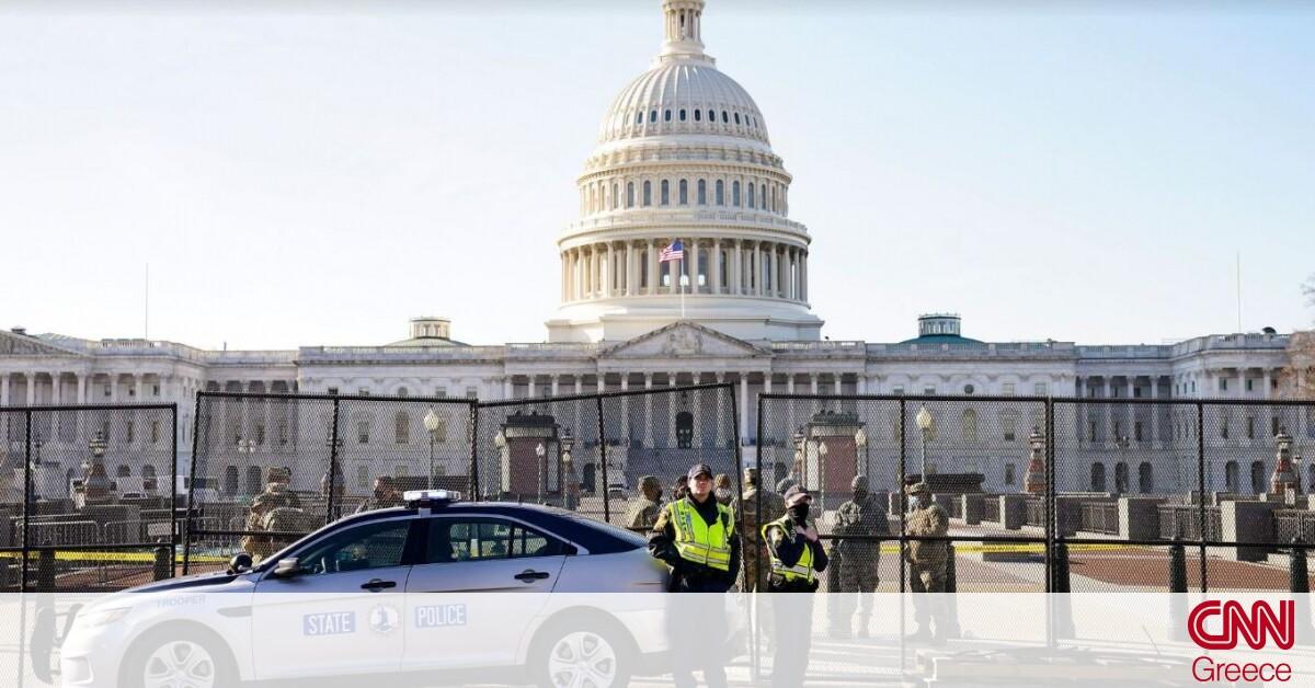 ΗΠΑ: Συναγερμός στο FBI για ένοπλες κινητοποιήσεις στην ορκωμοσία Μπάιντεν – Επί ποδός η Εθνοφρουρά