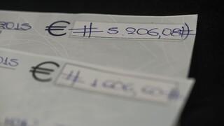 Επιταγές: Παράταση 75 ημερών για την εξόφληση - Τι περιλαμβάνει η διάταξη