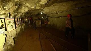 Κίνα: Έκρηξη σε υπό κατασκευή χρυσωρυχείο - 22 εργαζόμενοι παγιδεύτηκαν