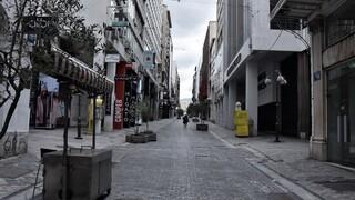 Ξυλοδαρμός 16χρονης στο κέντρο της Αθήνας από «μπράβους» που πλήρωσε 15χρονη