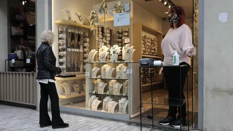 Γκάγκα: Όπως δουλεύουν τα σούπερ μάρκετ μπορούν να δουλέψουν και τα υπόλοιπα καταστήματα