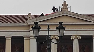Προπύλαια: Φοιτητές ανέβηκαν στην ταράτσα και διαμαρτύρονται για την πανεπιστημιακή αστυνομία