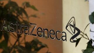 Κορωνοϊός - AstraZeneca: Αίτηση για έγκριση του εμβολίου της στον Ευρωπαϊκό Οργανισμό Φαρμάκων