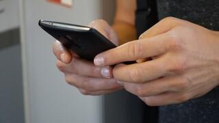 SMS 13033: Οι έξι κωδικοί μετακίνησης - Τι κωδικό χρησιμοποιούμε για τα σχολεία