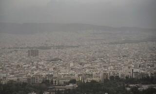 Αποπνικτική ατμόσφαιρα στην Αττική λόγω αφρικανικής σκόνης