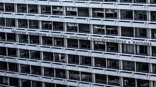 Αλλαγή διοίκησης στο Υπερταμείο Αποκρατικοποιήσεων - Νέος CEΟ ο Γρηγόρης Δημητριάδης