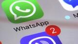H επιλογή του κατάλληλου app για «ασφαλή» επικοινωνία