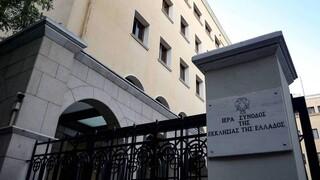Ιερά Σύνοδος: Η Εκκλησία θα προσφύγει στο ΕΣΡ για τα ψευδή δημοσιεύματα