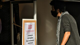 Έμποροι: Αν δεν ληφθούν μέτρα, ένας στους δύο κλείνουν