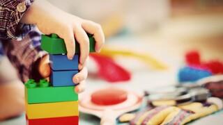 Επίδομα παιδιού: Τελευταία ημέρα για την υποβολή αίτησης