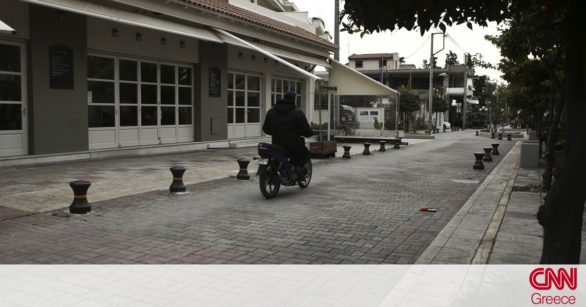Κορωνοϊός: Παρατείνεται το αυστηρό lockdown στη Σπερχειάδα