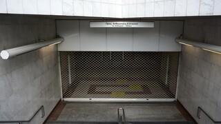 Μετρό: Κλείνει με εντολή ΕΛ.ΑΣ. ο σταθμός «Πανεπιστήμιο»