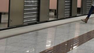 Ξυλοδαρμός υπαλλήλου μετρό: Τον χτυπούσαν χωρίς έλεος - Τι κατέθεσε το θύμα στις Αρχές