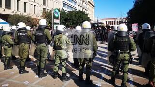Ολοκληρώθηκε με εντάσεις το φοιτητικό συλλαλητήριο στο κέντρο της Αθήνας