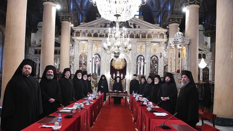Οικουμενικό Πατριαρχείο: Εκλογή νέων μητροπολιτών σε Ιταλία, Ισπανία και Πορτογαλία