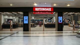 Παράδοση σε 24 ώρες προσφέρει ο Κωτσόβολος