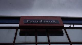 Συνεργασία Eurobank – GRECA για την προώθηση του ηλεκτρονικού εμπορίου