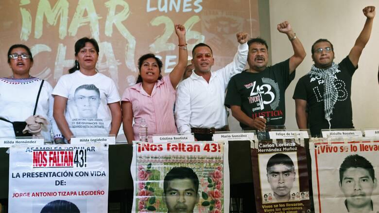 Άσυλο στο Ισραήλ ζητά Μεξικανός πρώην αξιωματούχος εμπλεκόμενος στην εξαφάνιση 43 φοιτητών