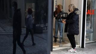 Lockdown: Ένα βήμα πιο κοντά στο άνοιγμα του λιανεμπορίου με click away και ραντεβού