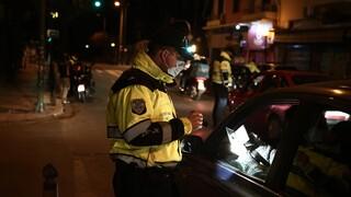 Lockdown: Παραμένει στα 300 ευρώ το πρόστιμο στους παραβάτες των περιοριστικών μέτρων