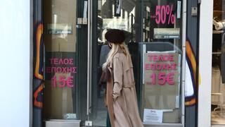 Λιανεμπόριο: Πώς θα κάνουμε τις αγορές από τη Δευτέρα