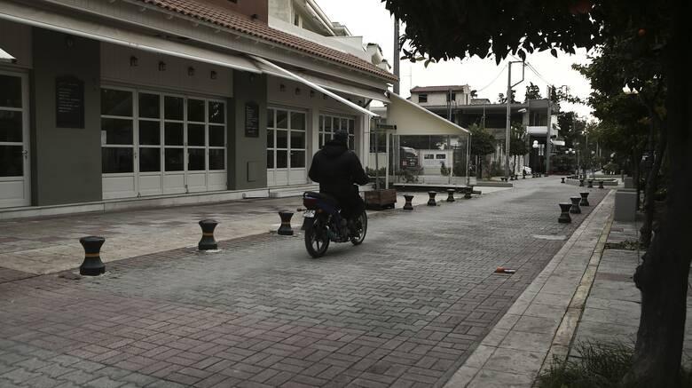 Κορωνοϊός: Σε αυστηρό lockdown ο δήμος Αχαρνών - Ποιες περιοχές παραμένουν στο «κόκκινο»
