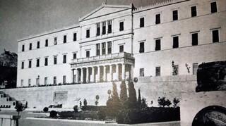 Από παλάτι, Βουλή: Η συναρπαστική ιστορία του ανακτόρου της πλατείας Συντάγματος