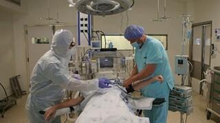 Κορωνοϊός - Πορτογαλία: Υπό πίεση τα νοσοκομεία και ρεκόρ κρουσμάτων