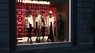 Κορωνοϊός: Το στοίχημα για την επανέναρξη του λιανεμπορίου - Τι θα γίνει με τα σχολεία