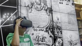 Η Χάρτα του Ρήγα Φερραίου σε ψηφιακή μορφή με την «υπογραφή» μαθητών