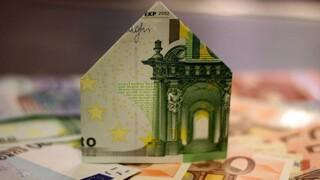 Τράπεζες: Προς επέκταση του σχήματος κρατικών εγγυήσεων του «Ηρακλή»
