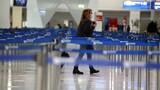 ΥΠΑ: Παράταση ΝΟΤΑΜ έως τις 25 Ιανουαρίου – Μόνο οι ουσιώδεις μετακινήσεις για πτήσεις εσωτερικού