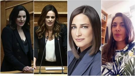 «Γιατί δεν μίλησε νωρίτερα η Μπεκατώρου;»: Τέσσερις γυναίκες απαντάνε